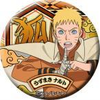 【うずまきナルト】 BORUTO -ボルト- NARUTO NEXT GENERATIONS ドでか缶バッジ