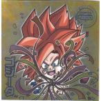【W15-26 ゴジータ (レア/シークレット) 】 ドラゴンボール 超戦士シールウエハースZ 心優しきサイヤ人