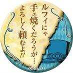 【ポートガス・D・エース(ルフィには手ェ焼くだろうが)】 ワンピース 名ゼリフ缶バッジVer.2019