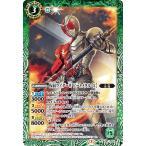 バトルスピリッツ CB17-036 仮面ライダーW ヒートメタル [2] (C コモン) コラボブースター 仮面ライダー響鳴する剣