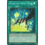 遊戯王 INCH-EN057 魔術師の右手 Magician's Right Hand (英語版 1st Edition スーパーレア)The Infinity Chasers