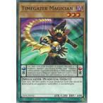 遊戯王 LED6-EN050 EMドクロバット・ジョーカー Timegazer Magician (英語版 1st Edition ノーマル) Legendary Duelists: Magical Hero