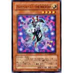 【プレイ用】遊戯王 LODT-JP009 アルカナフォース−THE MAGICIAN(日本語版 ノーマル)【中古】