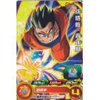 ドラゴンボールヒーローズ  PCS8-03 孫悟飯:青年期 (ノーマル) カードグミ8