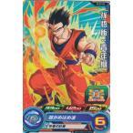 ドラゴンボールヒーローズ PCS9-02 孫悟飯:青年期 カードグミ 9