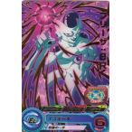 ドラゴンボールヒーローズ PCS9-08 フリーザ:BR (レアカード) カードグミ 9