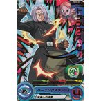 ドラゴンボールヒーローズ PSES2-07 トランクス:ゼノ 超ジャンボカードダスセット2