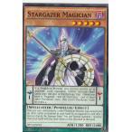 遊戯王 SP15-EN010 星読みの魔術師 Stargazer Magician(英語版 1st Edition ノーマル)