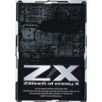 ゼクス Z/X E12-018 今日は海デート! てんちゃん (R レア ホログラム) E☆2