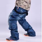 ロングパンツ 激安 Gパン 就活 デニムパンツ カジュアル スキニー スリム メンズファッション ボトムス パンツ ジーンズ 大きいサイズ ダメージ  ヴィンテージ