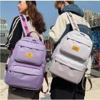 キャンバスリュック 男女兼用 リュックサック プレゼント 鞄 可愛い 大容量 リュック メンズバッグ 韓国風 カジュアル 女の子 通学 通勤 レディース マザーズ 鞄