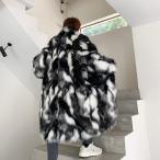 上質 コート 男性 ショートコート暖かい  冬物 おしゃれ アウター 美品  防寒 毛皮コート 上着 ジャケット ファッション ファー メンズ 人気 フェイクファー