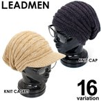 Knit Hat - ニット帽 レディース メンズ ニットキャップ 帽子 ニットキャスケット 男女兼用 ユニセックス 小顔効果 つば付き 防寒 無地 秋冬