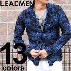 シャツ メンズ カモフラ 迷彩 花柄 テーラードジャケット シャツジャケット 長袖 カジュアルシャツ