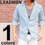 シャツ メンズ 変形デザイン 長袖 無地 テーラードジャケット シャツジャケット メール便送料無料 カジュアルシャツ