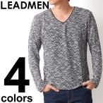 ショッピングカットソー カットソー メンズ 長袖Tシャツ ロンT ロングTシャツ ナチュラル ニットソー