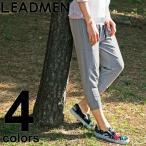 クロップドパンツ メンズ スウェットパンツ ジョガーパンツ 裾リブ 7分丈 ショートパンツ ショーツ 短パン