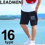 Yahoo!メンズファッション通販 LEADMENショートパンツ メンズ ボトムス ショーツ 短パン スウェットパンツ イージーパンツ 無地 夏 プリント ロゴ 星柄 スター 星条旗 セール