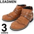 ショッピングエンジニア ブーツ メンズ ショートブーツ ワーク マウンテンブーツ エンジニアブーツ 靴 ドレープ アンティーク加工