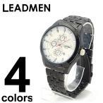 腕時計 メンズ クォーツ ステンレス 新作 2013 メンズウォッチ ウォッチ メンズファッション 通販