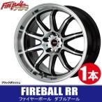 4本で送料無料 1本価格 5ZIGEN FIREBALL RR ファイヤーボール RR BK/P 18inch 5H114.3 9.5J+12