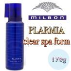 ミルボン プラーミア クリアスパフォーム 170g