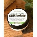 CBD結晶粉末 CBD99.6%含有 1000mg
