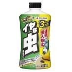 殺虫剤 ダンゴムシ ヤスデ ムカデ 不快害虫粉剤 1.1kg 住友化学園芸