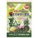 東商 観葉植物の肥料 210g