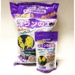 Yahoo!LEAFS ヤフー店モルバーク【5L】+モルコート300gお買い得セット