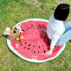 スイカ レモン オレンジ アウトドア フルーツ柄レジャーシート セトクラフト おうちキャンプ インスタ映え