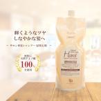 レラ・パルガ 原料アミノ酸100%シャンプー ヘアソープハード 1L (1000ml つめかえ用)