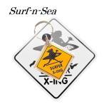 【SURF-N-SEA】サーフアンドシー/キーホルダー【メール便対応可能】