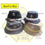 ショッピングNORTH NORTH SHORE SURFER Xing サーフアンドシー ハット ハワイアン Surf-n-Sea