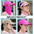 女性用日焼け防止 帽子&フェイスマスク 日焼け対策 フェイスマスクキャップ