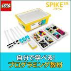 Yahoo!らんふぁんLEGO レゴブロック プログラミング SPIKE プライム 新作 新商品 おもちゃ ロボット キット プログラム  誕生日  プレゼント 祝い 知育玩具