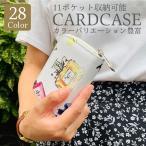 カードケース 大容量 薄型 スキミング防止 コンパクト じゃばら PU レザー クレジットカード プレゼント 母の日