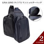 LINA GINO リナジーノ タイプX ボディバッグ ショルダー 13-6067