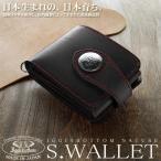 国産 ヌメ革 財布 メンズ 男性 本革 ブランド 日本製 紳士 折財布 二つ折り財布 ボタン付 イギンボトム IGO-104 限定 セール