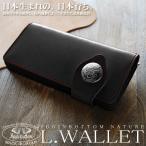 長財布 メンズ 国産 ヌメ革 財布 男性 本革 ブランド イギンボトム 日本製 ボタン付 IGO-106 限定 セール