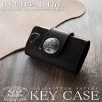 イギンボトム ナチュレ キーケース 国産 ヌメ革 財布機能付き 本革 ブランド 日本製 ボタン付  IGO-109