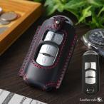 【オーダー】マツダ 3〜4ボタン用  アクセラ アテンザ CX-3 本革  スマートキーケース スマートキーカバー 窓付き