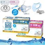 【日本製】エリエール ハイパーブロックマスク 日本製  ウイルスブロック ふつうサイズ(30枚入)