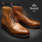 【在庫限りセール】バーウィック Berwick カントリーブーツ 322 タン ダイナイトソール 紳士靴 革靴 本革 靴