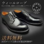WHEEL ROBE ウィールローブ PLAIN TOE BLUCHER 15066 ブラック メンズ プレーントゥシューズ 本革 革靴