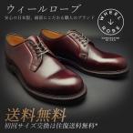 WHEEL ROBE ウィールローブ PLAIN TOE BLUCHER 15066 バーガンディー メンズ プレーントゥシューズ 本革 革靴