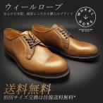 WHEEL ROBE ウィールローブ PLAIN TOE BLUCHER 15066 ナチュラル メンズ プレーントゥシューズ 本革 革靴