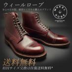 WHEEL ROBE ウィールローブ CAP TOE LACE UP BOOTS 15068 バーガンディー メンズ レースアップブーツ 本革 革靴