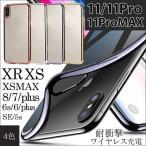 スマホケース iPhone 11 11pro 11proMAX XR  iPhone8 iPhone7 iPhone XS X XSMAX iPhone6s plus SE ケース シリコン バンパー 耐衝撃