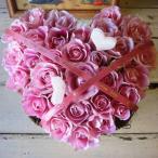 誕生日プレゼント 花 ハート 可愛い〜 ピンクのハートのフラワーアレンジメント